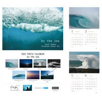 {3冊以上ご注文の場合} 2021 PHOTO CALENDAR  『by the sea』PC2021-2