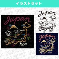 スカジャン風 日本地図イラストセット