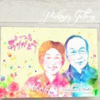 ■picktap's gallery■<額無し>サンクスボード■中台紙■水彩調 A3サイズ