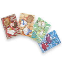 脱力12星座ポストカード4枚組