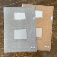 A4 SORTING FILE 5PCS+5paper SET GRAY/BROWN