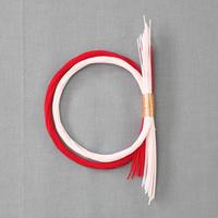二重しめ飾り 紅白 PHC-087-1