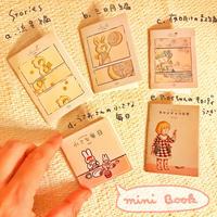 Book/ミニ絵本