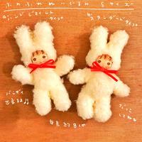 ふわふわぬいぐるみ(S)ハンドジョイントタイプ/スタンダードタイプ【うさおさん】