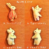布人形(S).9
