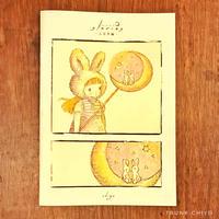"""Book/短編集 """"Stories-三日月編-"""""""