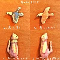 布人形(S).8