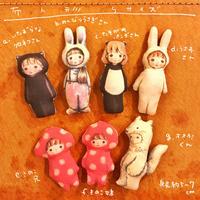 布人形(S).2