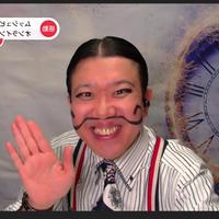 アーカイブ「ムッシュピエールのオンラインマジックショー」