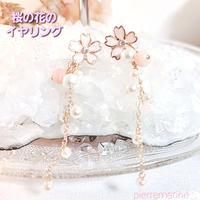 桜の花のイヤリング