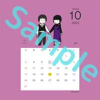 【スクエア】星座カレンダー10月(新月、満月マーク付)