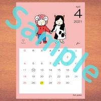【A4】星座カレンダー4月(新月、満月マーク付)