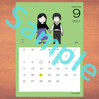 【A4】星座カレンダー9月(新月、満月マーク付)