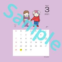 【スクエア】星座カレンダー3月(新月、満月マーク付)