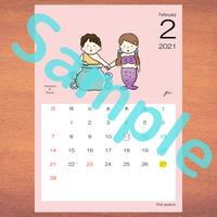 【A4】星座カレンダー2月(新月、満月マーク付)