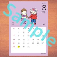 【A4】星座カレンダー3月(新月、満月マーク付)
