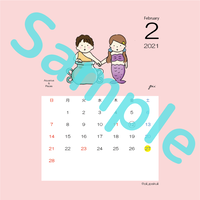 【スクエア】星座カレンダー2月(新月、満月マーク付)