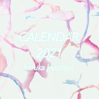 季節を愉しむためのカレンダー2021