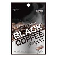 ブラックコーヒータブレット(10袋分)