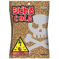 シビれるCOLA(6袋分)