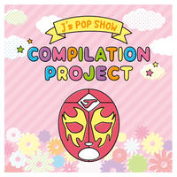 J's POP SHOW -COMPILATION PROJECT-