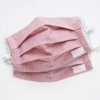 【送料無料】立体布マスクワイヤー入り(あずきピンク)2枚セット フィルターポケット付き 洗濯機可能