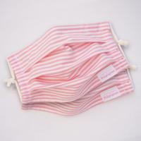 【送料無料】立体布マスクワイヤー入り(ピンクボーダー)2枚セット フィルターポケット付き 洗濯機可能