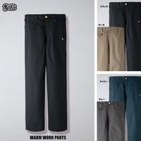 BLUCO(ブルコ) 004W-021 WARM WORK PANTS 4色(ブラック・グレー・カーキ・ネイビー)