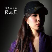 真木ユリエ:R&E【ファースト・ミニアルバム】
