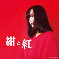 【モリカホ スペシャル】紺と紅:紅盤【直筆サイン入り本人直送】