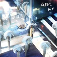 《新入荷》あや:ARC【直筆サイン入りスペシャル盤】