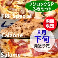 Keep On Fuji Rockin' フジロック【3枚セット】8月下旬発送