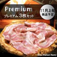 Premium プレミアム【3枚セット】11月上旬発送