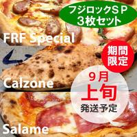 Keep On Fuji Rockin' フジロック【3枚セット】9月上旬発送