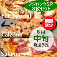 Keep On Fuji Rockin' フジロック【3枚セット】8月中旬発送