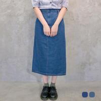 リボンタイトロングデニムスカート