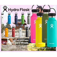 Hydro Flask 21oz Standard Mouth 621ml