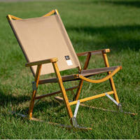 Kermit Chair high back kit (カーキベージュ)