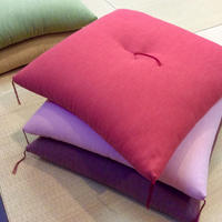 Meisanban Floor cushion (Mura-Ito) / 銘仙判坐墊 (むら糸)