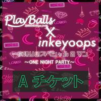 一夜限りのスペシャル2マン〜ONE NIGHT PARTY〜Aチケット