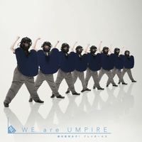 WE are UMPIRE (CD)