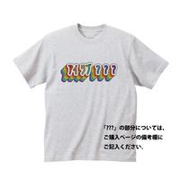 Show Your Love 2019「アイ ラブ ???」. 半袖 Tシャツ/アッシュグレー