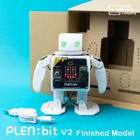 PLEN:bit v2 完成モデル