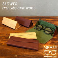 "SLOWER ""' EYEGLASS CASE"" Wood"