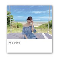 JAPANARIZM 小日向夏実生誕記念ミニフォトブック「なちゅ休み」