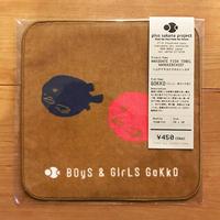 函館さかなタオルハンカチ(ごっこVer.)by 今治産 hakodate fish towel handkerchief