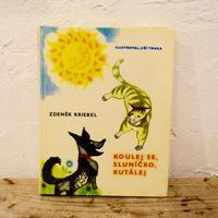 チェコ 詩集「ころがれ、おひさま、まわれ」絵イジー・トルンカ