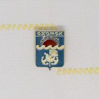 旧ソ連 バッジ 500円 No.13