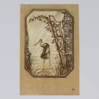 旧ソ連「アオサギとツル」 ポストカード 1982年 No. 12