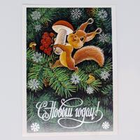 ソビエト ザルビン ポストカード きのこを持ったリス
